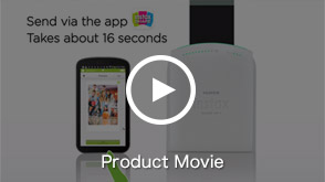 Product Movie